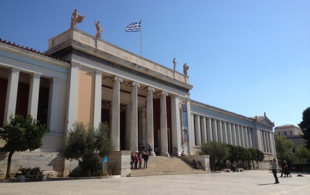National Archeological Museum of Greece