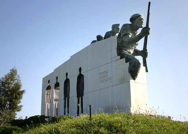 National Resistance Monument